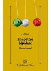 Lo spettro bipolare