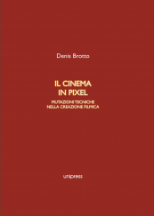 Il cinema in pixel